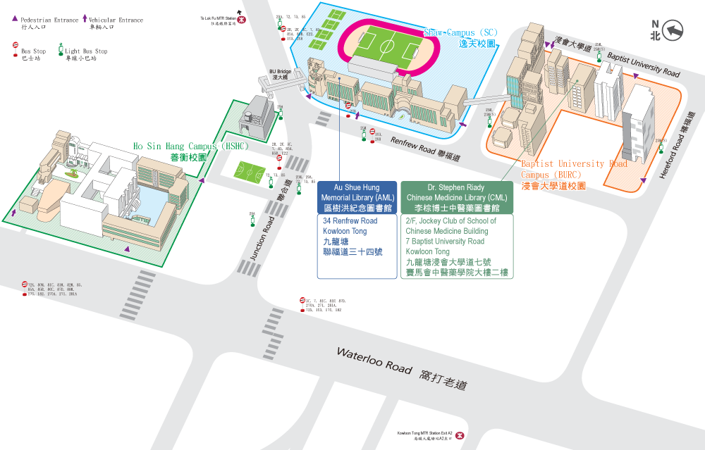 Main Library and Chinese Medicine Library Location at the Kowloon Tong Campus