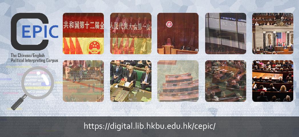 Chinese/English Political Interpreting Corpus
