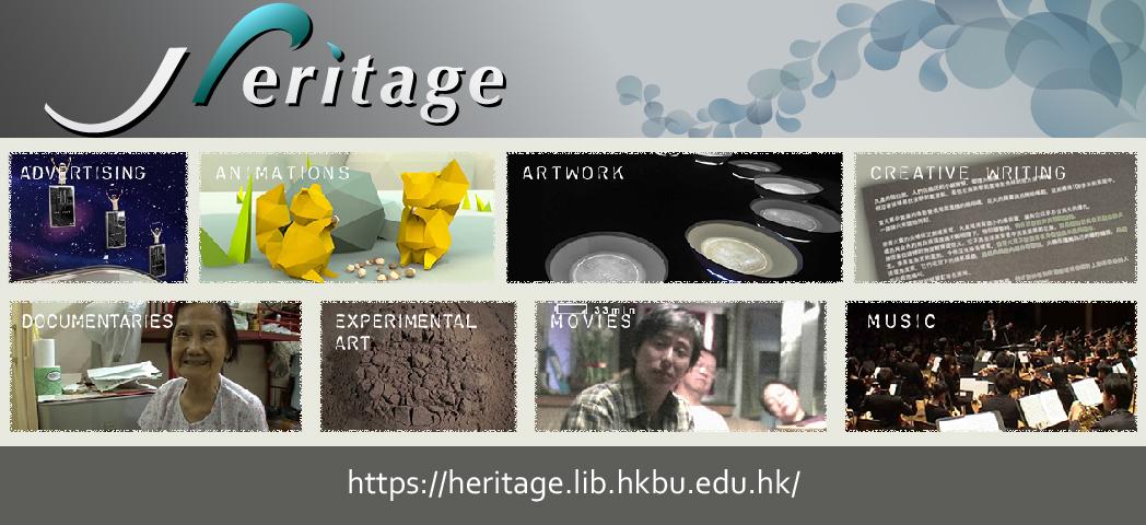 HKBU Heritage