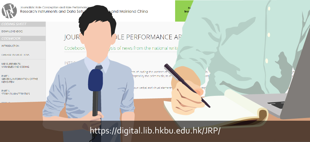 Journalistic Role Conception and Role Performance