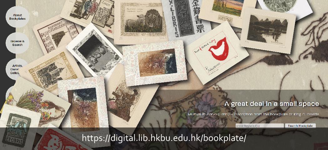 Bookplate database