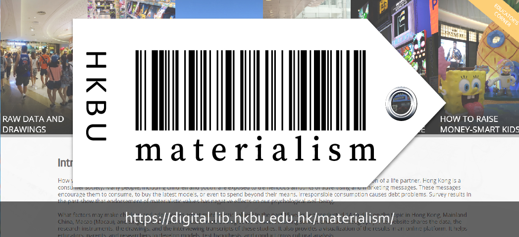 Materialism Among Children and Youth