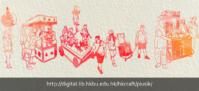 piusik-parade-banner