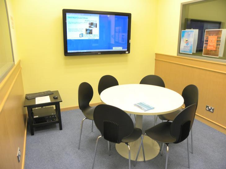 Group Viewing Room at SMCL