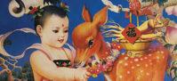 HKBU Library Art Collection
