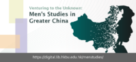 Venturing to the Unknown: Men's Studies in Greater China