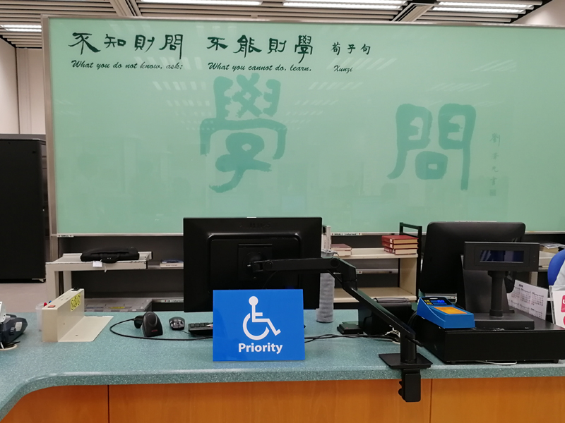 Priority service at the service counter in Main Library