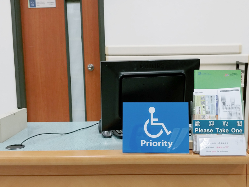 Priority service at the service counter in Chinese Medicine Library