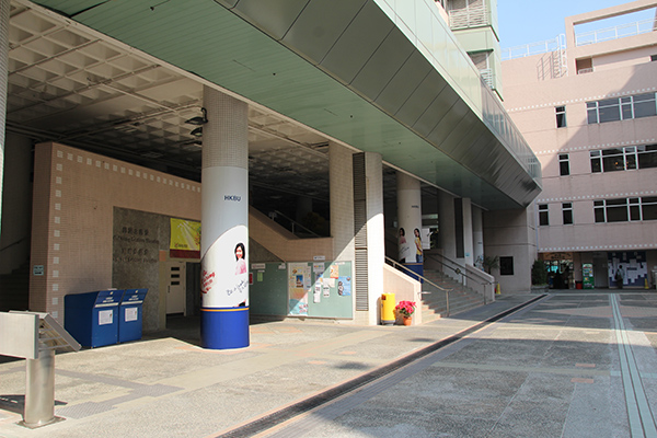 Picture of Book drops on Ho Sin Hang Campus
