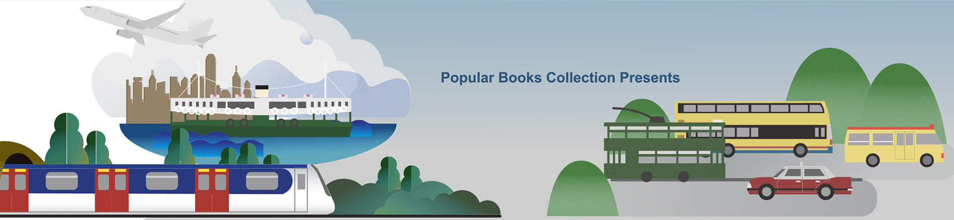 MTR Popular Books Promotional Icon
