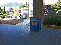 Picture of Book drop located by the entrance of Shaw Tower