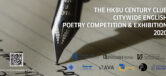 The HKBU Century Club Citywide English Poetry Competition and Exhibition 2020