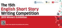 English_Short_Story_Web_Rolling_icon