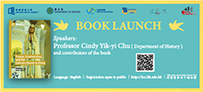 BCC 40th Event Book Launch