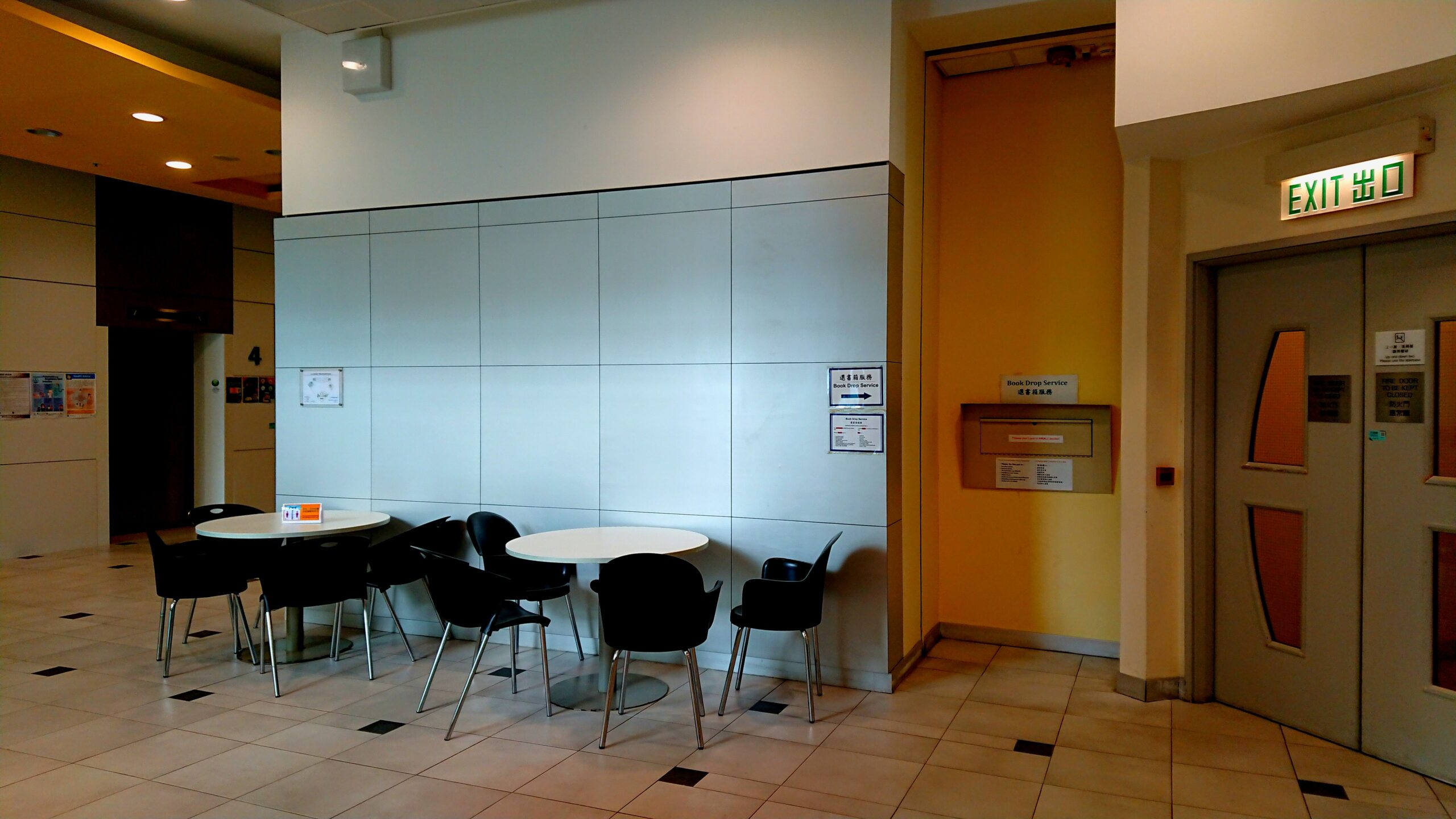Picture of Book drop located on 4/F of the CIE Building