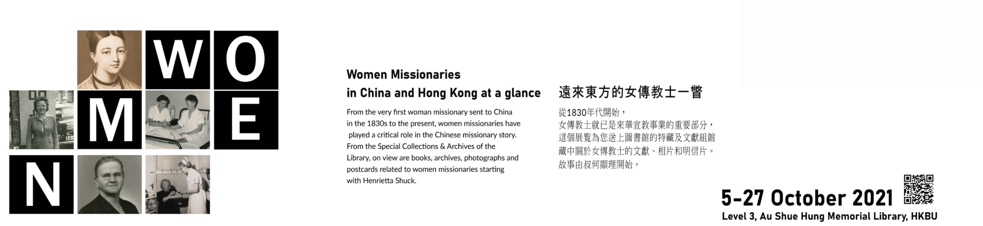 Library Exhibition - Women Missionaries in China and Hong Kong at a glance