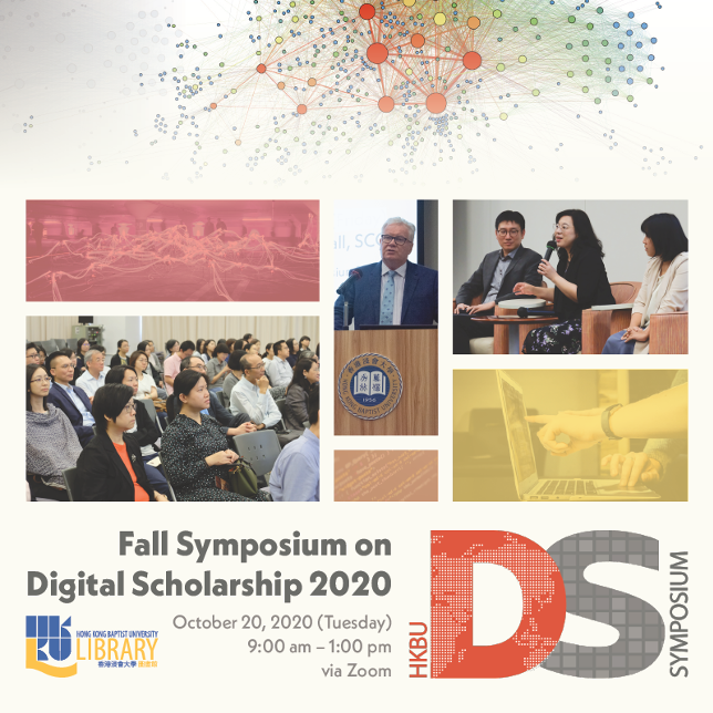 Promotional image for the 2020 Fall Symposium on Digital Scholarship