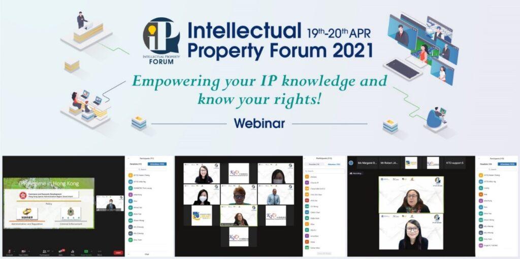 2021 Intellectual Property Forum