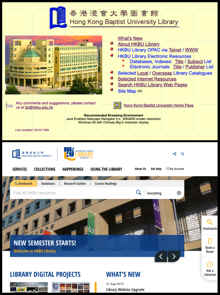 Screenshot of the first Library website compared with a screenshot of the latest design