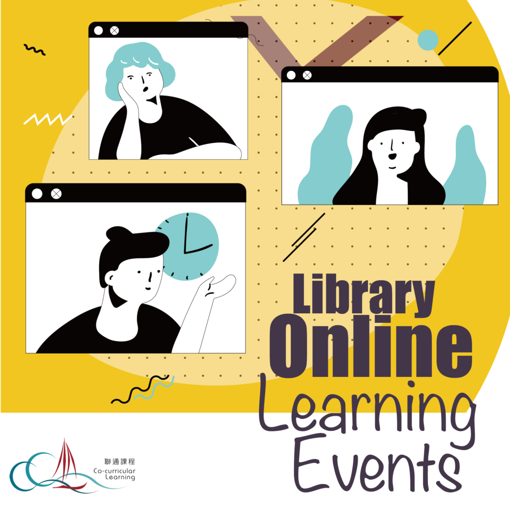 Online Learning Events poster